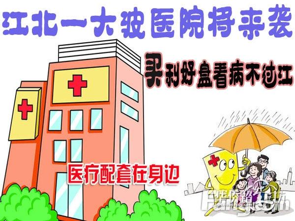 医院床位矢量图
