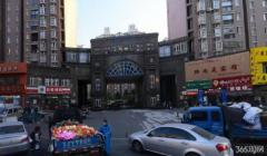 桥北新街口 金城丽景沿街营业中门面 门宽6米可做餐饮 房主付税