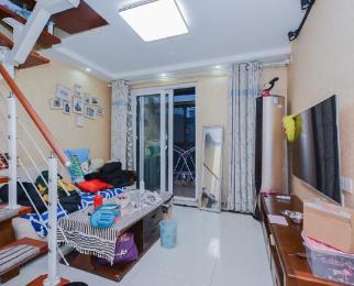 招商方山里花园 精装小三房 家具家电全送 满二年 看房随时