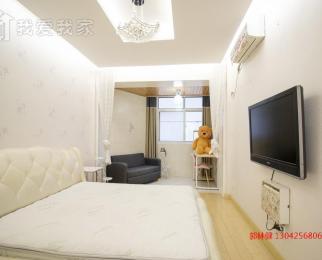 新街口 中山南路 明瓦廊 两室一厅 精装修