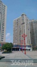 新站新海尚宸家园交通便利近生态公园随时看房