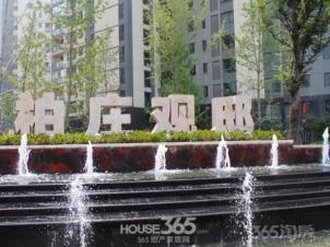 柏桩官邸142平米1500元