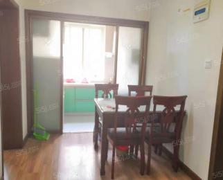 三牌楼 西柏果园 精装两房3楼 可租半年 适合短期客户