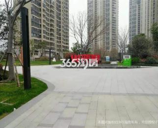 正荣润锦城3室2厅1卫88平米精装整租