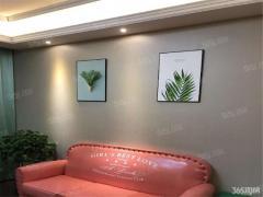 百家湖小龙湾商业街 地铁口 万科翡翠公园 随时看房 精装两室