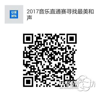 2017音乐台直通赛|与张洪量同台演唱,寻找《广岛之恋》最美合声!