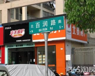 浦口桥北天润城13街区迎街门面房88平方营业中精装