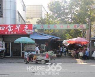 华强广场380平米整租精装