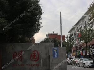 明园小区,芜湖明园小区二手房租房