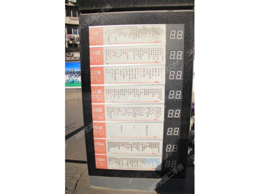 联盛商业广场46平米精装可注册2011年建