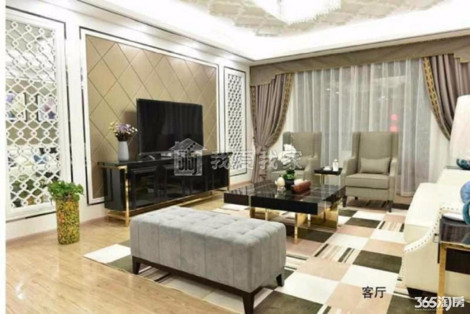 秦淮区大光路香格里拉东苑租房