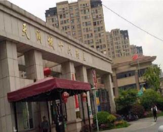 天润城16街区 全新小区 紧靠地铁 学区房 满两年 随时看房 急售