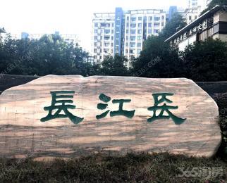长江长现代城2室1厅1卫98�O整租精装