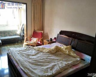 富贵山 两室一厅 采光好 拎包入住 生活方便 诚心出租