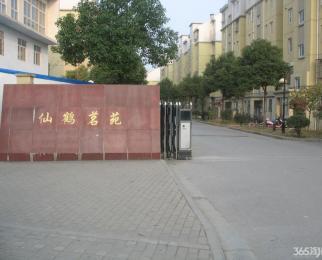 2号线 仙鹤门地铁口 仙鹤茗苑 精装居家两房 拎包入住 随时看