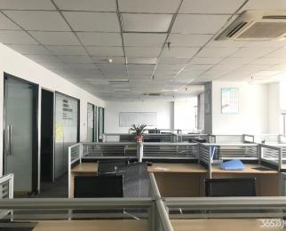 新城科技园 北纬国际旁 精装含设施240平 已空直接办公