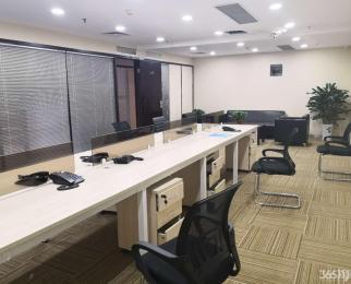 新街口珠江路地铁口 汇杰广场 金鹰旁 精装户型正气 招租
