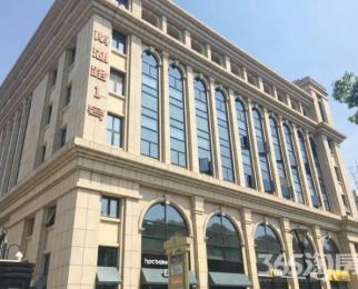 建邺区南湖路1号1278�O商办综合体整租双地铁配套成熟