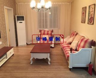 二号线明故宫西安门 南航瑞金路新村旁瑞金北村 精装两室