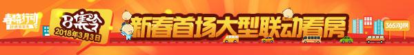 【获奖名单即将公布】#茶坊随手拍春节#系列活动③ 晒晒你家乡的春节特色美食吧,与大家分享一下你的快乐