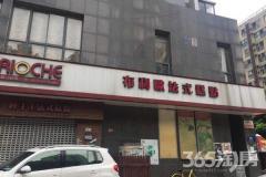 锦江路95号商业门面270平跃层豪装