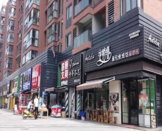 江北新区 大华独立产权门面59米挑高 带租约出售