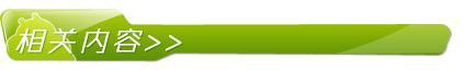 【隐藏着的城中mini盘——学府瑞苑】探访纯新迷你洋房双学区楼盘,首开在即,周边配套看看哦~~