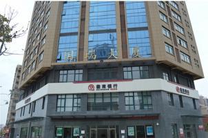 成龙紫荆广场商务广场620㎡整租豪华装