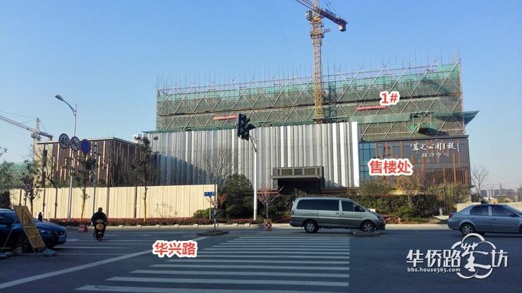 【小七3月跑盘】之蓝光1号:独家谍照,工程最新进展,业主们速度来收图~~