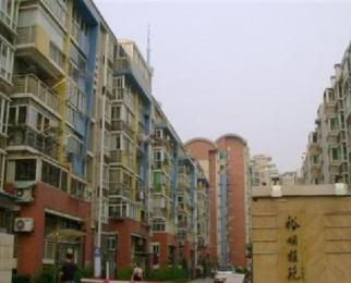 裕�雅苑 龙江地铁口 婚装 全明大三房户型 看房随时 业主诚售