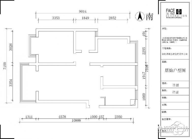 金地湖城艺境86平三室一厅美式乡村风格装修效果图