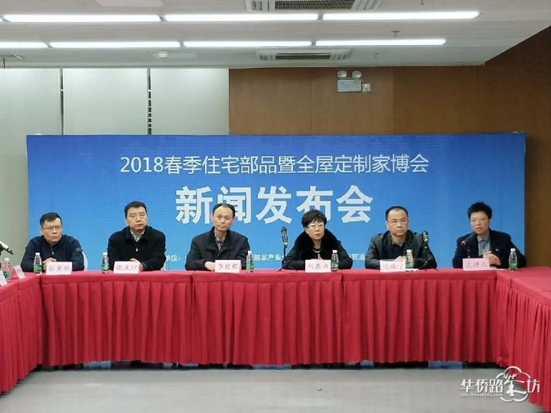 住宅部品家博会来了!全面满足南京人居家美好生活!