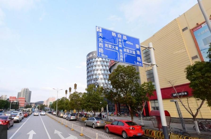 托乐嘉乐尚天地130平米简装2015年建