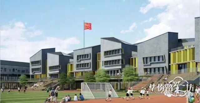 九龙湖29栋住宅来了!效果图曝光!现场已经动工…