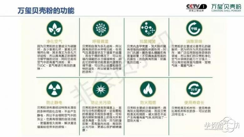 江水平装修:今年定明年装享乳胶漆升级+风水布局;报价不变;开工前不满意定金可退