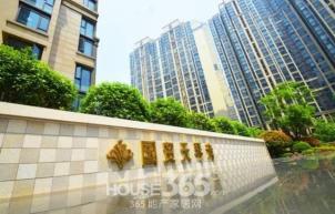 【国贸天琴湾】豪华装修2房,业主诚意出售,置换型,看房方便急卖