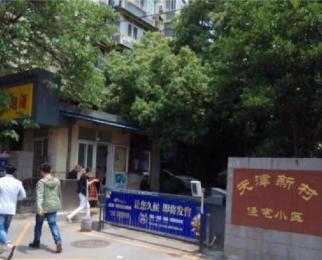 赤小宁海天津新村 马鞍山 宁夏路 北京西路 全明三房 低总价