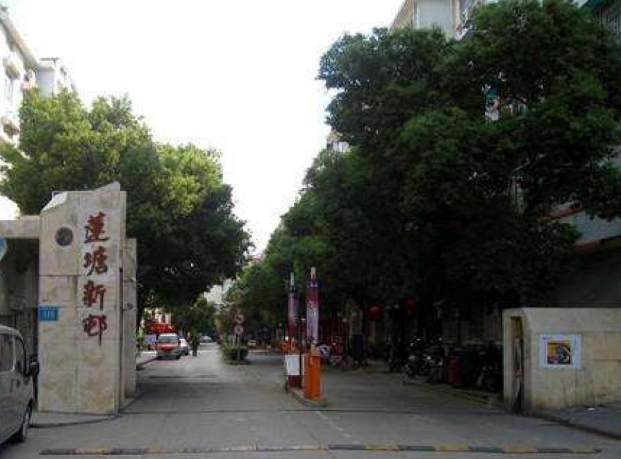 莲塘新村65平米67万