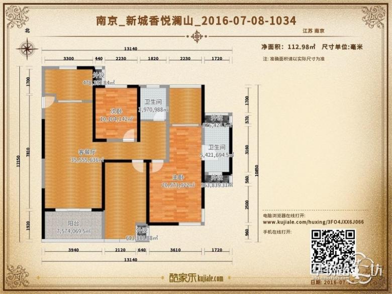 香悦澜山花园126平简美混搭,期待成长历程!
