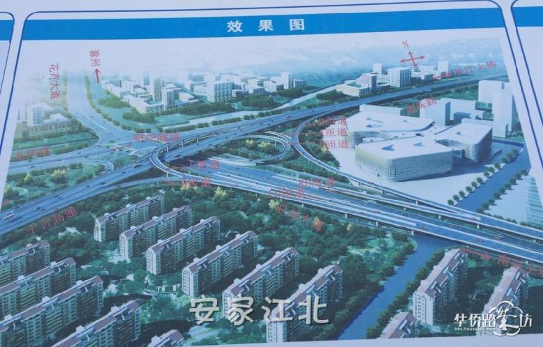 江北新区超级工程今天完工!震撼航拍曝光,超级堵点打通!