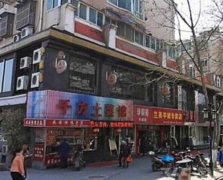 夫子庙 临街商铺 可餐饮 建康路 近长白街 钓鱼巷 人流量