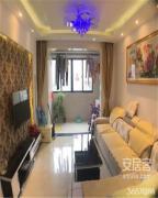 威尼斯 全南户型 18万婚装 新小区 换房急售 配套好 地鉄口