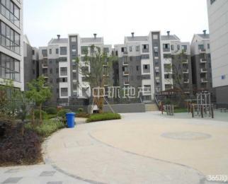 南大和园 高素质居住密集区 精装3房 干净整洁