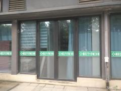 江宁区秣陵街道保利中央公园