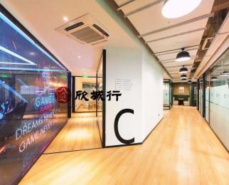 一步可通天下 南京南站对面 江宁雨花商圈环绕送家具