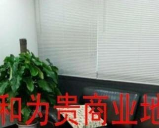 急租<font color=red>汇杰广场</font> 精装修 纯写 珠江路 地铁口 先租先得