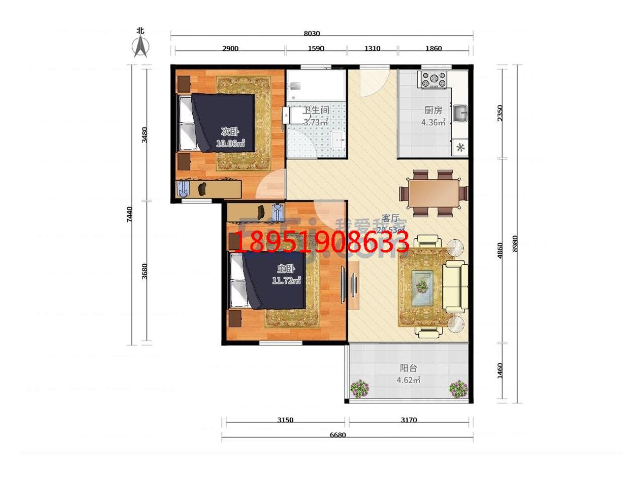 江宁区将军大道托乐嘉贵邻居2室1厅户型图