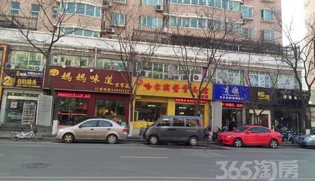 应天大街商铺75平米整租精装