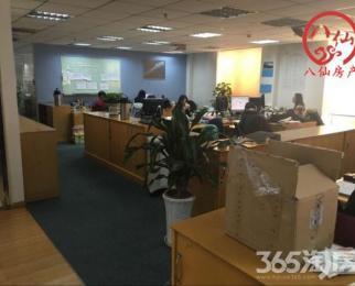 君临国际精装纯写400�O珠江路广州路交界环境好房型周正可注册
