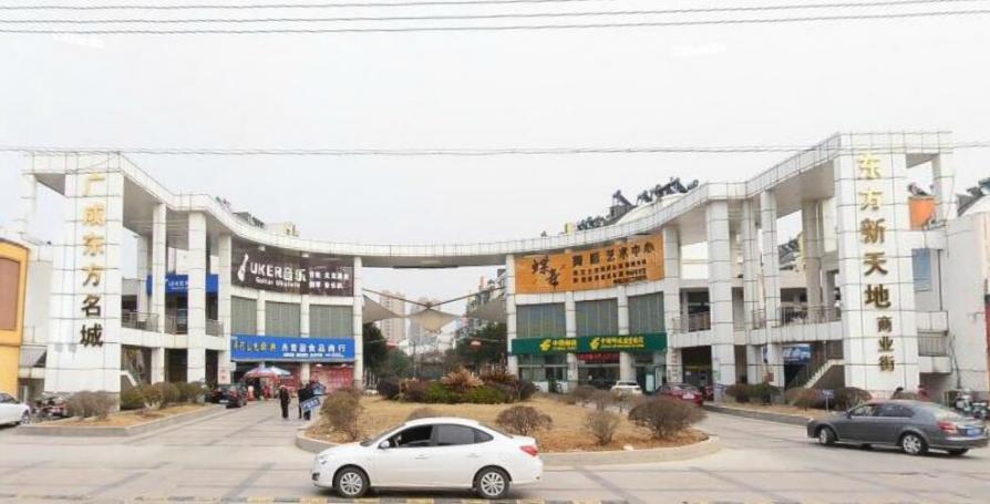 广成东方名城3栋地下室仓库6平米整租